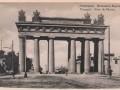 Открытка: Московские ворота, 1910-е года