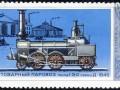 Начало строительства Николаевской железной дороги