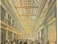 «Вид Пассажа». Худ. П. П. Семечкин. Середина XIX века
