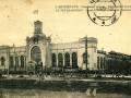 Открыт Варшавский вокзал