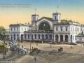Здание Балтийского вокзала, дореволюционная открытка