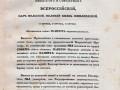 Отмена в России крепостного права