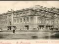 Санкт-Петербургская государственная консерватория. Открытка начала ХХ века