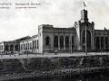 Варшавский вокзал в Санкт-Петербурге. Открытка начала XX века