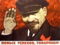 Родился В. И. Ленин