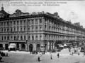 Гостиница «Европейская». Фото начала XX века