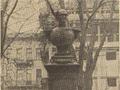 Бюст Александра I у Александровского лицея