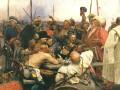 Картина Ильи Репина «Запорожцы пишут письмо турецкому султану»,. Холст, масло