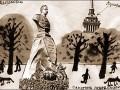 Памятник Пржевальскому в саду у Адмиралтейства, кич О и А Флоренских