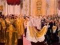 Церемония бракосочетания Николая II с принцессой Гессен-Дармштадтской