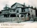 Вокзал Приморской железной дороги в Новой Деревне, дореволюционная открытка (вероятно, начало XX века)