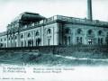 Музей Пирогова, дореволюционная открытка