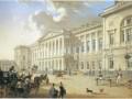 Открыт Русский музей