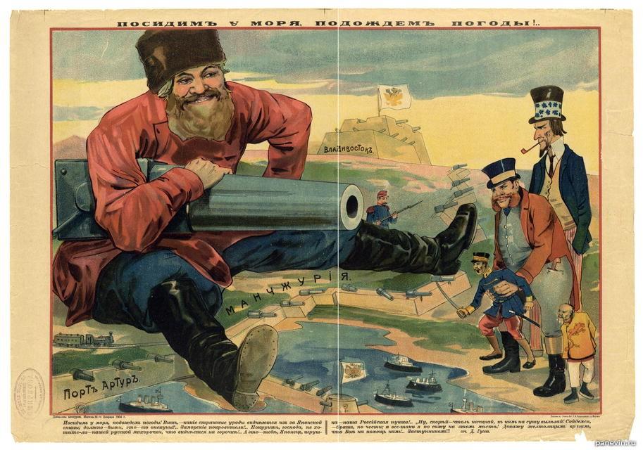 http://panevin.ru/uploads/calendar/1904/obyavlenie_o_voyne_s_yaponiey_i_moleben_1024.jpg