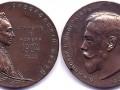 Настольная медаль на открытие музея А. В. Суворова в 1904 году 24 (13) ноября. На оборотной стороне — портрет Императора Николая II