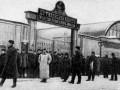 Рабочие и члены первого профсоюза у ворот Путиловского завода