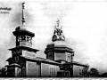 Храм во имя святого великомученика Димитрия Солунского вскоре после освящения