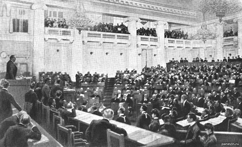 Открытое заседание в Государственной Думе