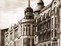 Торговый дом Гвардейского экономического общества. Фото 1910