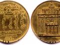 Памятная медаль 1915 года «Буддийский храм в Петрограде»