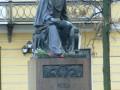 Памятник М. Ю. Лермонтову в Петербурге (1916 г., скульптор Б. М. Микешин)
