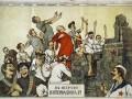 Плакат ОСВАГ времен Гражданской войны. В центре в красном фигура Ленина — перед алтарем со связанной фигурой русской девушки на нем. Композиция символизирует Россию, приносимую большевиками в жертву III Интернационалу