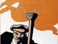 Советский художник Д.С.Моор (Орлов) Плакат 1919 года «В.И.Ленин»
