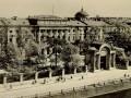 педагогический институт имени А.И.Герцена, 1953 год