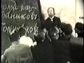 Кадр из кинофильма «Уплотнение», 1918 год