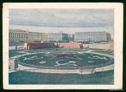 Марсово поле, клумба (быв. пл. Жертв Революции) начало 30-х