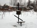 Крест-кенотаф на вероятном месте расстрела Н. С. Гумилёва. Бернгардовка (долина реки Лубьи)