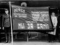 Наградное знамя «Работникам-электрофикаторам «Уткиной заводи». 1925. РГАКФД