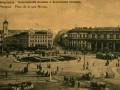 Николаевский вокзал и Знаменская площадь, дореволюционная открытка