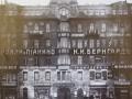 Невский 72, дореволюционная фотография (на нынешнем здании напрочь отсутствует лепнина)