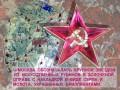 Открыт Центральный геологоразведочный музей имени Ф. Н. Чернышева