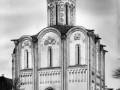 Спас-на-Водах, фотография начала XX века