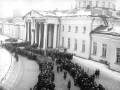 Похороны С. М. Кирова. Декабрь 1934