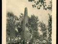 На месте дуэли Пушкина открыт памятник
