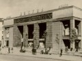 Кинотеатр «Москва», 1951 г