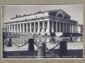 В здании Биржи открыт музей ВМФ