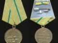 Учреждена медаль «За оборону Ленинграда»