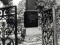 Могила Александра Блока на «Литераторских мостках» Волкова кладбища