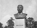 Бюст Сталину в саду перед Смольным Скульпторы В. Я. Боголюбов и В. И. Ингал. Фотография 1950-х годов