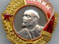 Орден Ленина, лицевая сторона