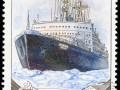 Спущен на воду атомный ледокол «Ленин»