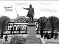 Памятник Пушкину на площади Искусств, эпилептичная акварель по фото Флоренского
