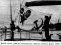 После спуска дважды орденоносного Военно-морского флага на крейсере «Аврора», 1968 г.