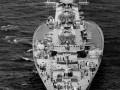 Крейсер «Ленинград» вступил в строй