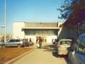 Станция метро «Купчино», современный вид снаружи