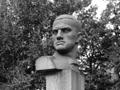 Памятник В.В. Маяковскому. 1976. Скульптор Б.А. Пленкин
